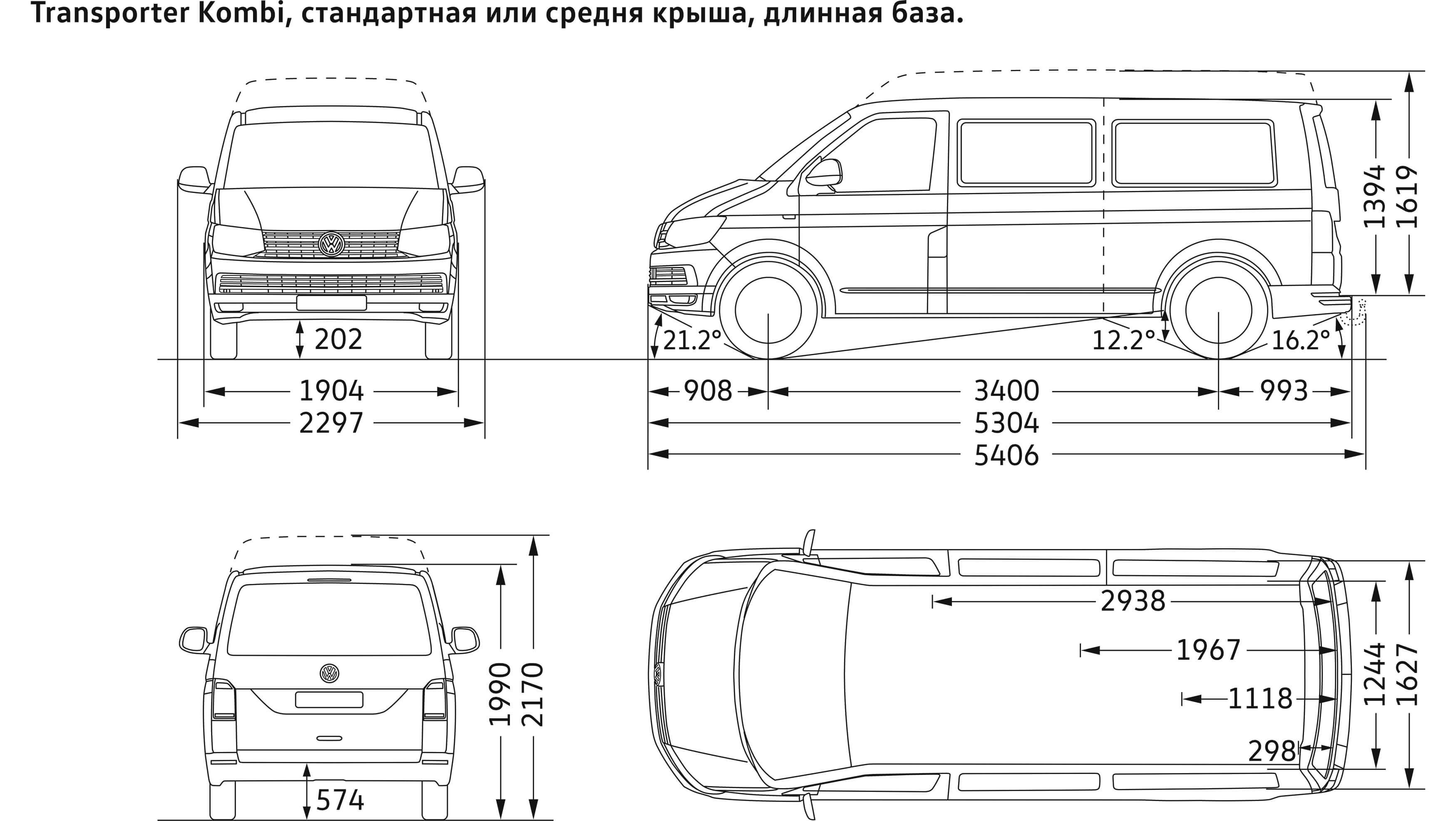 Технические характеристика фольксваген транспортер фольксваген транспортер т4 в вологодской области